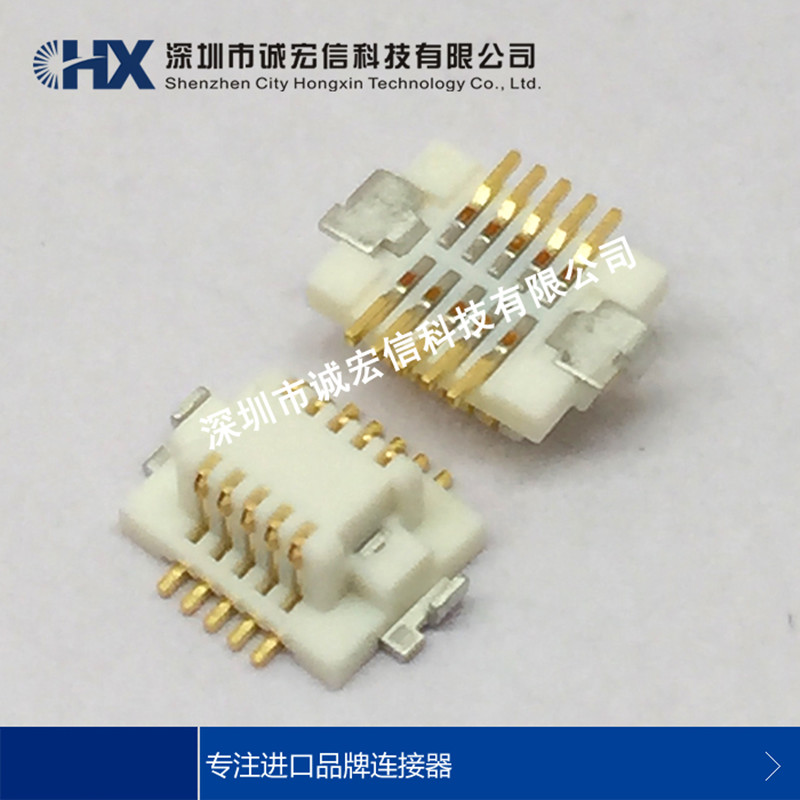 DF12B(3.0)-10DS-0.5V(86)  10P 0.5mm Common Plate-to-plate HRS Inlet Connector