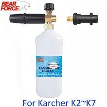 Espumador de sabão de alta pressão, gerador de espuma para lavar roupa de carro, limpador de neve para pia, karcher, pennik