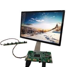 10,1 zoll 2K display modul gruppe kit IPS VVX10T025J00 HDMI DVI VGAUSB5VDC12V zwei netzteil schema auflösung 2560X1600 16:10