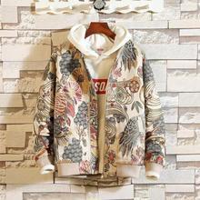2019 Japanese Embroidery Men Jacket Coat Man Hip Hop Streetw