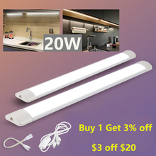 Led Lights Under Cabinet Light For Kitchen Cabinets Lamp 10W 20W T5 LED Cozinha Tube With Plug For Home Decoration 220V 110V