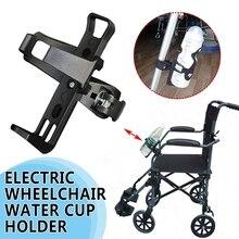 1 шт универсальные аксессуары для воды и запчасти для бутылок, напитков и чашек, подставка для инвалидных колясок