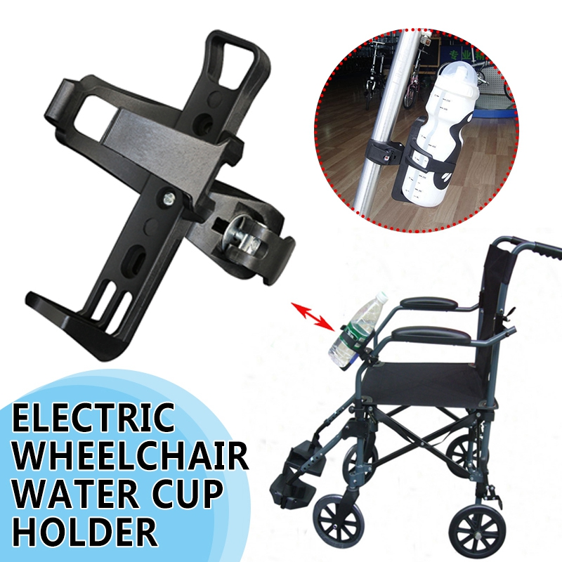 Universal Beverage Drink Cup Bottle Holder Baby Stroller Bike Wheelchair Walker