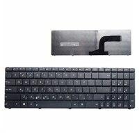 Rosyjski klawiatura do asus N53 X53 X54H k53 A53 N60 N61 N71 N73S N73J P52 P52F P53S X53S A52J X55V X54HR X54HY N53T RU klawiaturze laptopa w Zamienne klawiatury od Komputer i biuro na