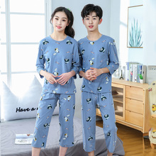 Summer Baby Girls Clothes Pajamas Sets Boys Pyjamas Kids Hom