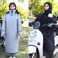 Ветровое одеяло для мотоцикла с шапкой  рукавицы  ветрозащитные зимние мотоциклетные Электрические Велосипедные стеганые Светоотражающие...
