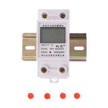 5(60)A 220V 50HZ Single Phase Din Rail KWH Watt Hour Din-rail Energy Meter LCD Drop Ship Support(China)