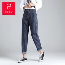 Rfzk 2020 свободные женские ковбойские широкие брюки с высокой