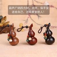 Ebony Wood Size Gourd Car Keychain Pendant Cute Men And Women Pendant Top Grade Creative Gifts Can Carve Writing|Estojo de chaves p/ carro| |  -