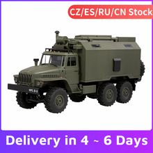 WPL B36 1:16 RC Military Command Vehicle 2.4G 6WD Army Cars Gift Kids RC Car Toys for Children