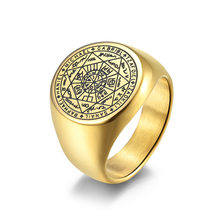 Stainless Steel Star of David Rings Solomon Seal Ring The Seventh Pentacle of Mars Finger for Men Male Lucky Jewelry(China)