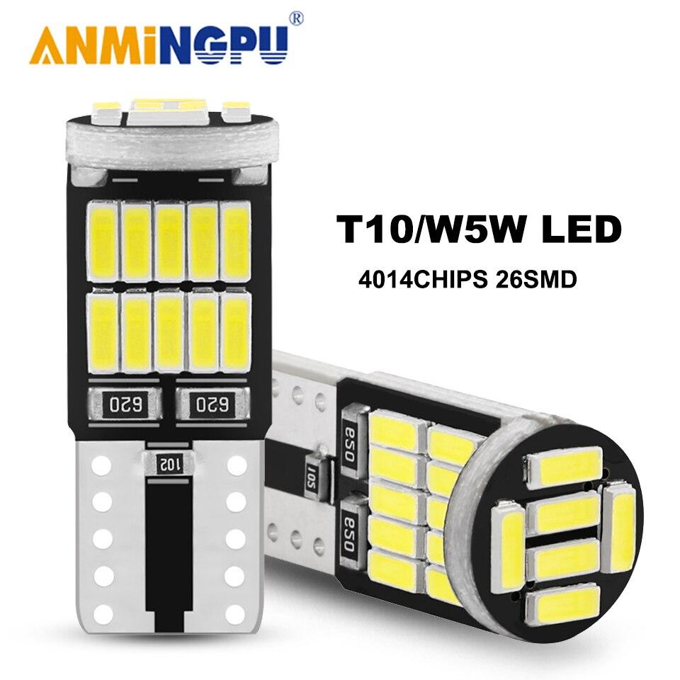 ANMINGPU W5W светодиодные лампы 26SMD 4014 чипы T10 Led 194 501 белая сигнальная лампа купольное освещение для чтения габаритные огни для салона автомобиля ...