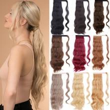 MERISI синтетический длинный голливудский волнистый конский хвост накидка вокруг конского хвоста с зажимом для волос Светлый волнистый конск...