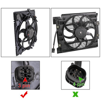 Cooling Fan Assembly For BMW E90 06 07-13 W/AUTO TRANS Brushless Motor image
