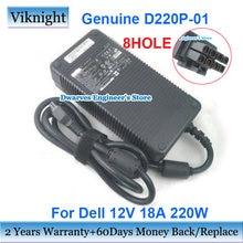 Натуральная 220w ac Питание 0m8811 адаптер для ноутбука dell