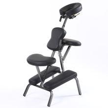 Современная портативная Кожаная подушка массажное кресло с бесплатной