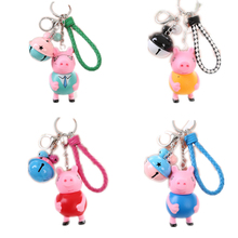 Peppa Pig Peggy George Keychain Movable Pendant Bag Cartoon Doll Child Childrens Gift