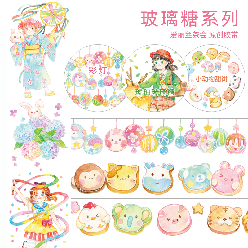 WOKO Special Ink Cute Animal Biscuit Rainbow Japanese Candy Girl Kawaii Sticker Washi Tape DIY Scrapbooking Masking Tape Escolar