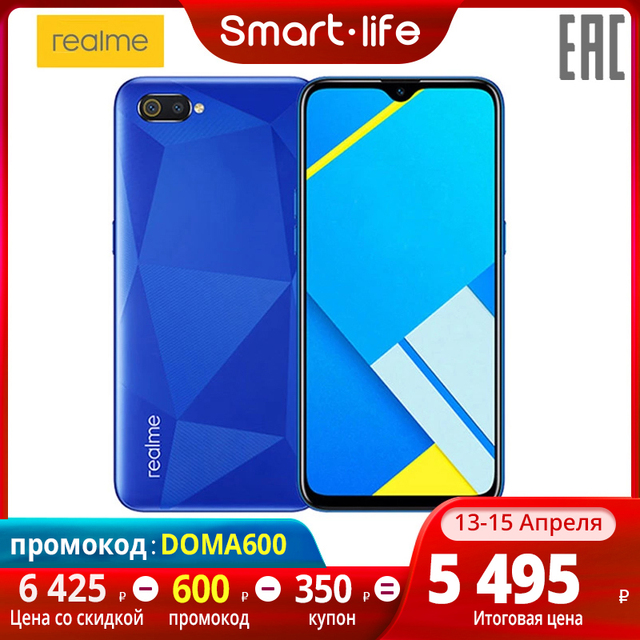 $ US $84.18 Смартфон realme С2 RU 32 ГБ, аккумулятор 4000 мАч, стильный дизайн, официальная российская гарантия