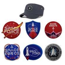 Космической силы заплата вышивки Марс ждет военные Стикеры наклейка