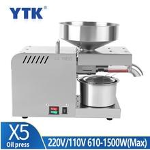 Prensa de aceite frío y caliente de acero inoxidable, 1500W (máx), equipamiento para pequeña empresa, presión de aceite, cacahuete
