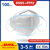 50pcs DHL KN95 Face Mask Filter N95 Face Mask Protection KN 95 Anti Fog Bacterial Infection Mask 95% Filtration Features As KF94 FFP2