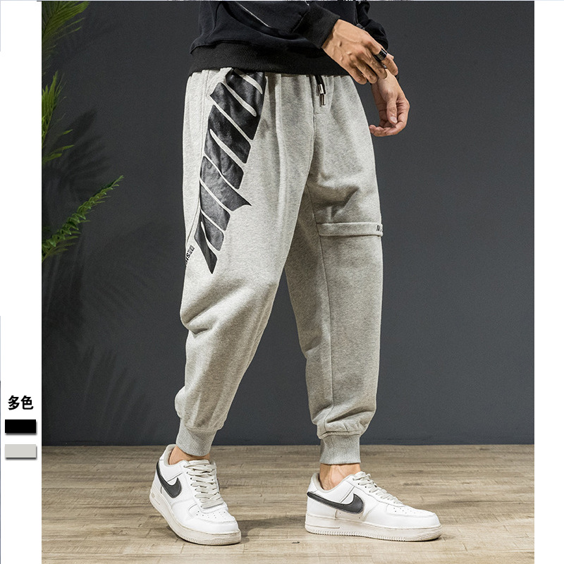 Autumn Hip Hop Athletic Pants Men Popular Brand Loose And Plus-sized Casual Trousers MEN'S Trousers Straight-Cut Closing Beam Le