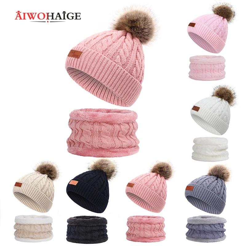 2019 теплая шапка бини для девочки кольцо шарф помпоны зимние шапки вязаные шапки шарф 2 шт. модная зимняя шапка шарф комплект для ребенка