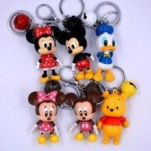 Activity 2020 Popular Doll Key Ring Mickey Minnie Duck Bear Keychains Bell Pendant Car Bag Key Chain Pendant 2020 new key chain duck key chain mickey daisy key ring pendant student schoolbag pendant the best gift