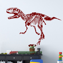 Hype surrounding Dinosaur Wall Sticker Home Decor Living Room Removable Decals Fashion Decal Creative Stickers LW286