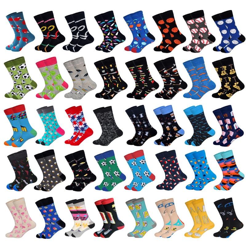 LIONZONE Men Cotton Socks Sports&Stationery Series Football Basketball Rope Puzzle Suit Tie Men&Women Unisex Happy Socks