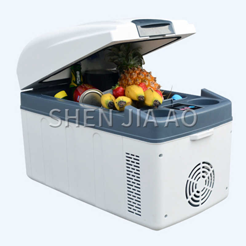 20L Mini Car Refrigerator Multi-function Fruit Insulin Cosmetic Refrigerated Fridge Home Car Dual-use Refrigerator 1PC