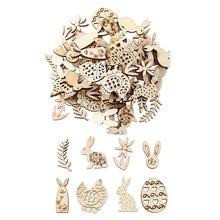 50個レーザーカット木製ハッピー2021イースターのウサギの卵木製クラフト装飾パーティーdiyハンドクラフト木材チップナチュラルぶら下げ装飾品