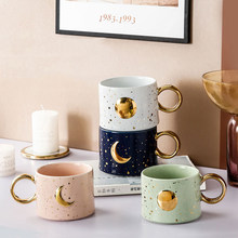 Personalized Fashion Ceramic Coffee Mug Star Couple Cup 300ML/400ML Creative Gift, Exquiste Assorted Color