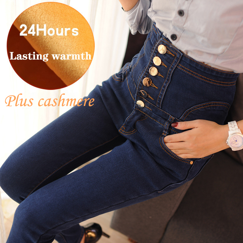 2019 Winter Wind The Most Code High Waist Increase Down Jeans Woman Skinny Keep Warm Thickening Bound Feet Pencil Trousers