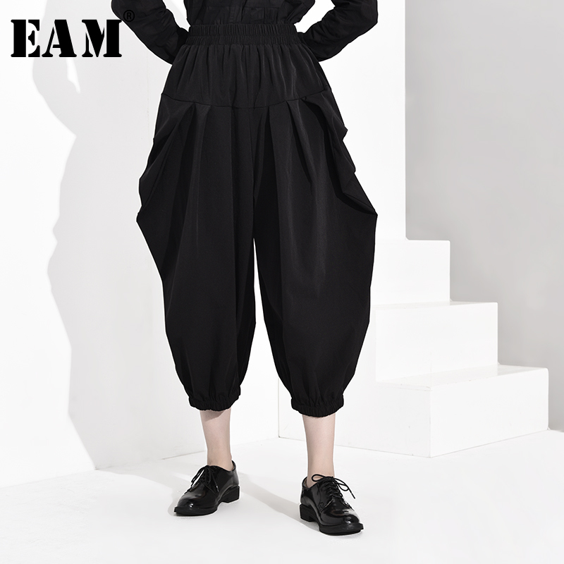 [EAM] High Elastic Waist Black Pleated Long Wide Leg Trousers New Loose Fit Pants Women Fashion Tide Spring Autumn 2019 JY9070