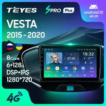 TEYES – autoradio SPRO Plus, Android 10, Navigation vidéo, 2 din, lecteur multimédia, sans dvd, pour voiture LADA Vesta Cross Sport (2015 – 2020)
