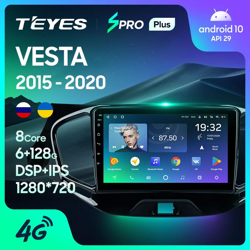 TEYES SPRO Plus pour LADA Vesta Cross Sport 2015 - 2020 autoradio multimédia lecteur vidéo Navigation Android 10 non 2din 2 din dvd