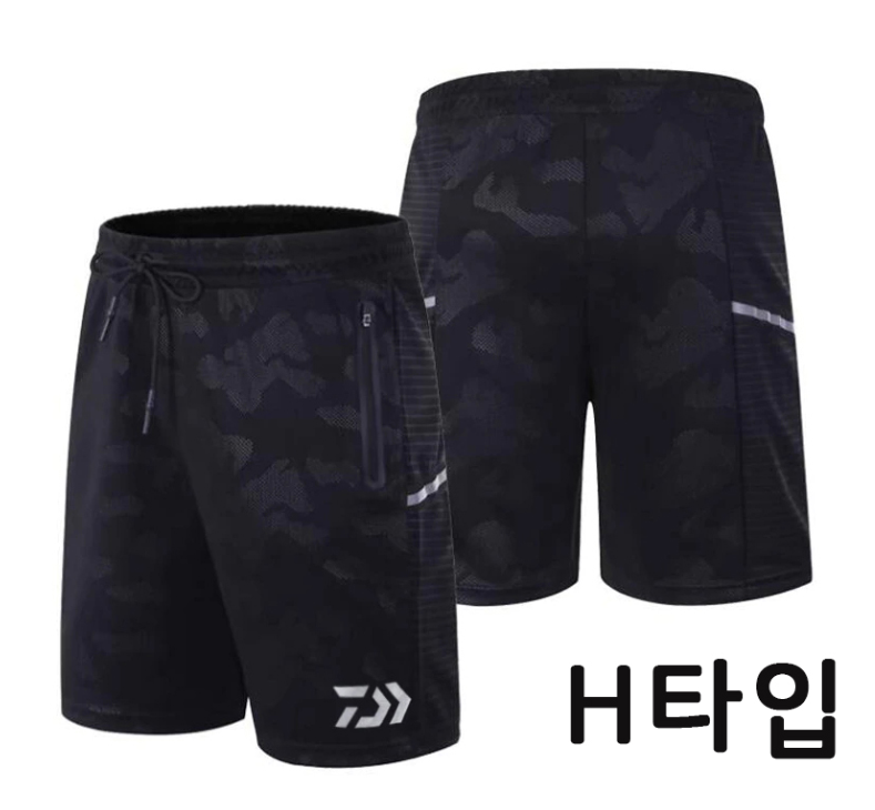 Daiwa Summer  Print Shorts Camouflage Breathable Quick Dry Loose Shorts Outdoor Sports Fitness Running Cycling Fishing Clothes