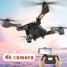 X-328 5G 4K Drone 4K HD Drone With Camera Quadcopter With 12