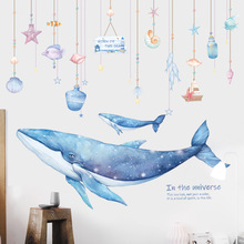 Cartoon Coral Whale Wall Sticker for Kids rooms Nursery Wall Decor Vinyl Tile stickers Waterproof Home Decor Wall Decals Murals