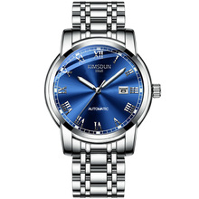 Switzerland automatic mechanical watch 2019 new steel with h