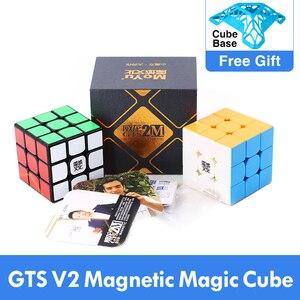 Image 1 - En iyi MoYu Weilong GTS V2 M manyetik 3x3x3 GTS2M sihirli küp profesyonel WCA GTS2 M 3x3 küp hızlı magico cubo eğitici oyuncak