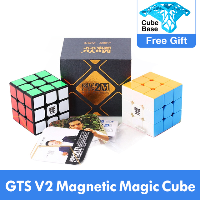 最高moyu威龍gts V2 m磁気3 × 3 × 3 GTS2Mマジックキューブプロwca GTS2 m 3 × 3スピードキュービング速度マジコ立方教育玩具