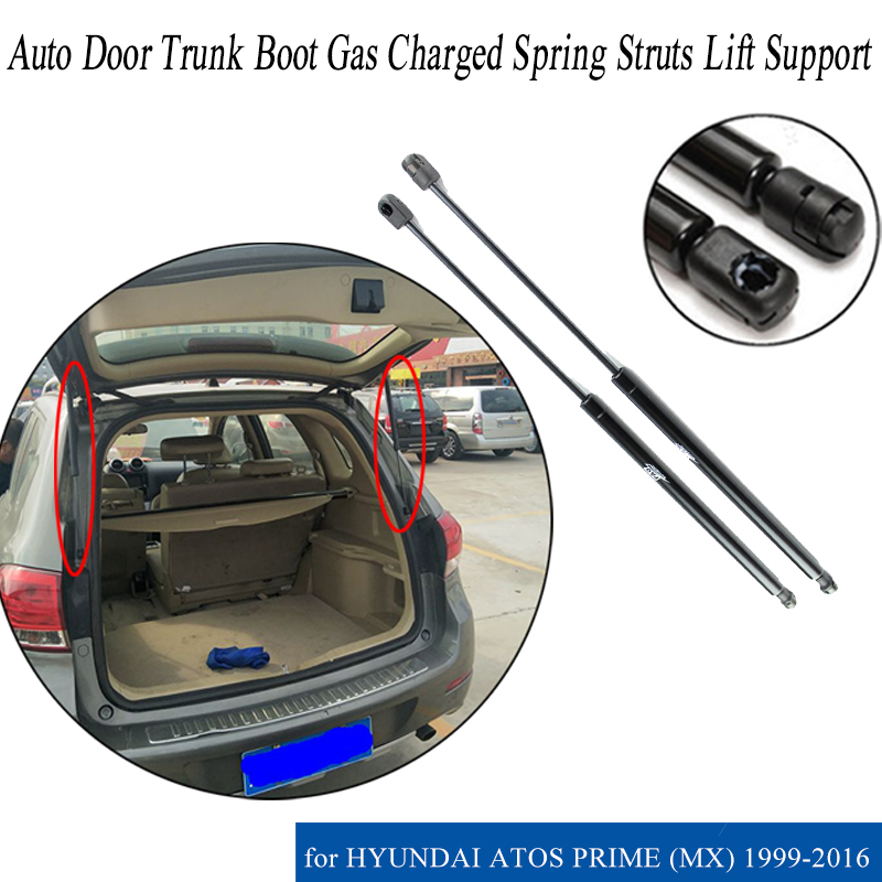 1999 ON 2X FOR FIAT MULTIPLA MPV GAS TAILGATE BOOT SUPPORT STRUTS