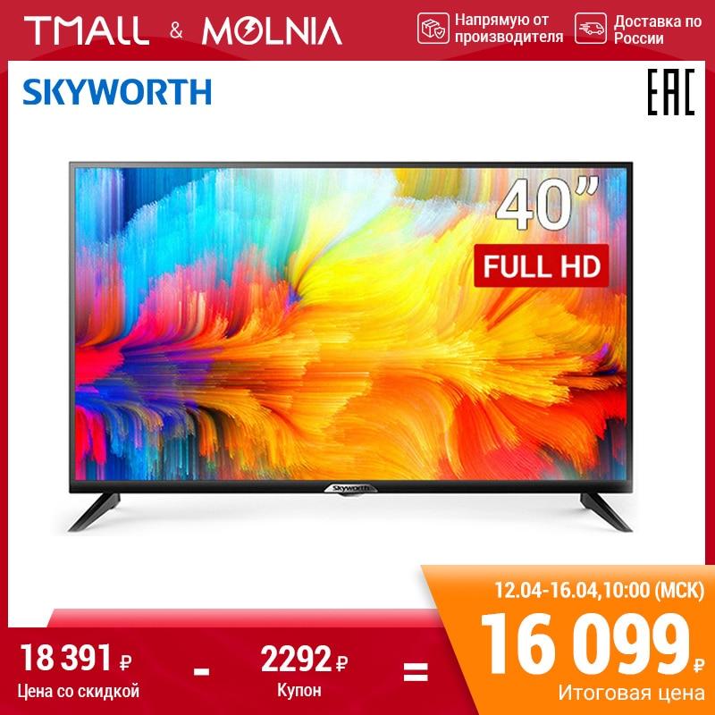 Телевизор 40 дюймов ТВ Skyworth 40W5 FullHD simple smart HDMI 1.4 с внутренними приложениями тюнер DVB-T2 metal design MOLNIA