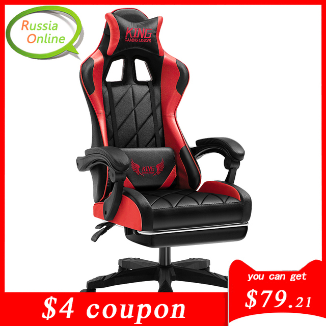 $ US $83.21 Professional Computer Chair LOL Internet Cafes Sports Racing Chair WCG Play Gaming Chair Office Chair
