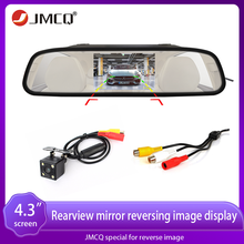 цена на JMCQ 4.3 Car Auto Parking Assistance HD Rearview Mirror CCD Video LED Night Safety Vision Reversing Rear View Camera NTSC PAL