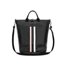 Vintage Fashion Large Women Backpack Black Leather Shoulder Bag For Teenage Girls Backpacks Female Multifunction Travel Bags