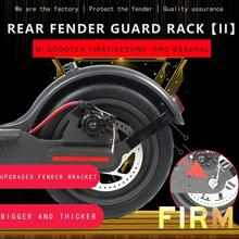 цена на New Sale Rear Fender Bracket Rigid Support For Electric Scooter for Xiaomi Mijia M365 / M365 Pro Scooter Accessories Parts